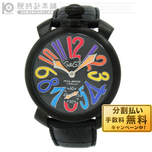 GaGaMILANO [海外輸入品] ガガミラノ PVD/Carbonio 5012.03S メンズ 腕時計 時計