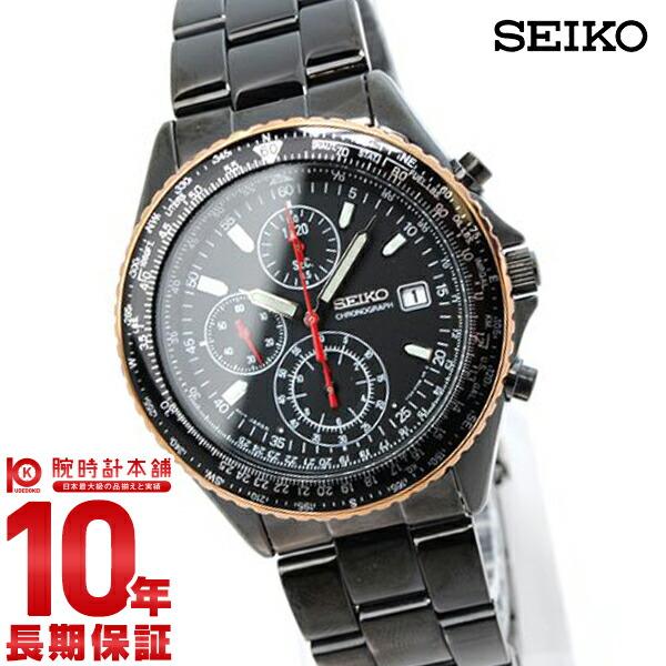 セイコー メンズ 腕時計 SEIKO 先行限定販売モデル パイロット クロノグラフ ブラック 100m防水 SZER034 [正規品] メンズ 腕時計 時計【あす楽】