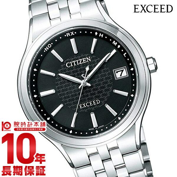シチズン エクシード EXCEED エコドライブ ソーラー電波 AS7040-59E [正規品] メンズ 腕時計 時計【36回金利0%】
