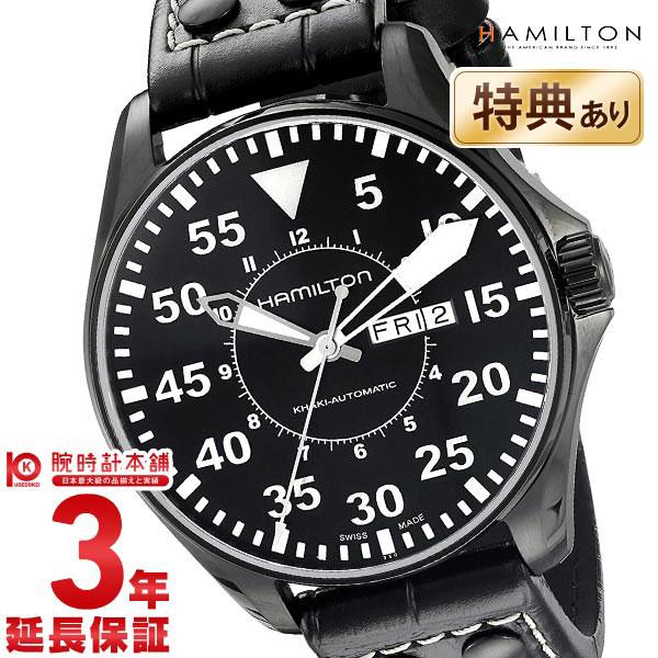 HAMILTON [海外輸入品] ハミルトン 腕時計 カーキ アビエイションパイロット H64785835 メンズ 時計【あす楽】