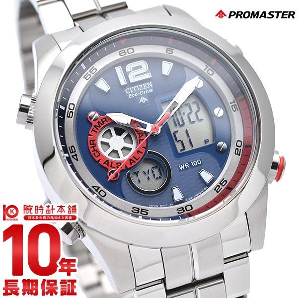 CITIZEN [국내 정규품]citizen 에코 드라이브 솔러 JZ1000-51 L맨즈 손목시계 시계