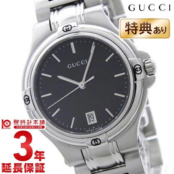 【先着限定最大3000円OFFクーポン!6日9:59まで】 GUCCI [海外輸入品] グッチ 9045シリーズ YA090304MSS-BLK メンズ&レディース 腕時計 時計