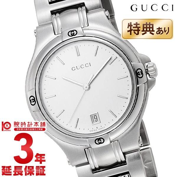 【エントリー&買い周りでさらに10倍!21日20時~】 GUCCI [海外輸入品] グッチ 9045シリーズ YA090318MSS-SLV メンズ&レディース 腕時計 時計