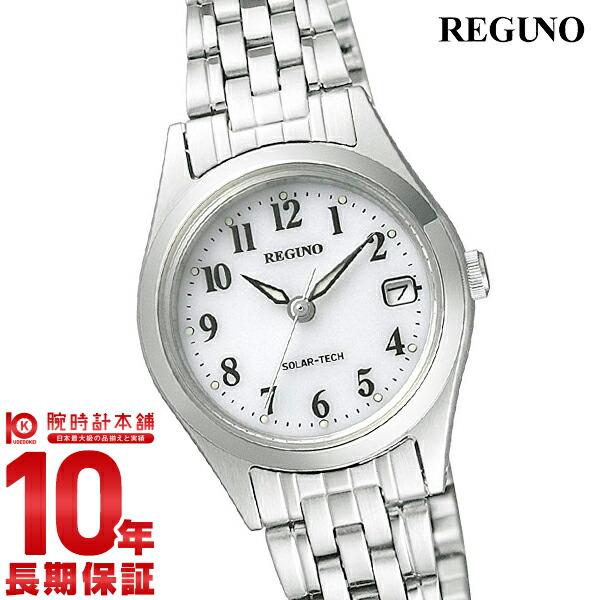 【エントリー&買い周りでさらに10倍!21日20時~】 シチズン レグノ REGUNO ソーラー RS26-0051A [正規品] レディース 腕時計 時計