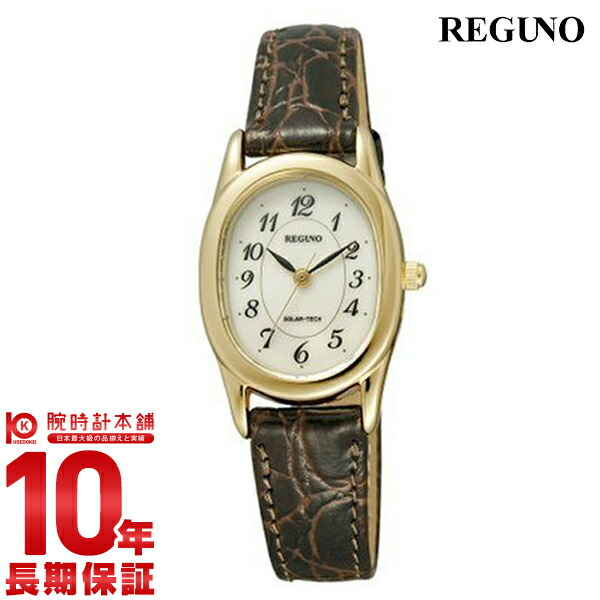 シチズン 腕時計 レグノ REGUNO ソーラー RL26-2091C [正規品] レディース 腕時計 時計