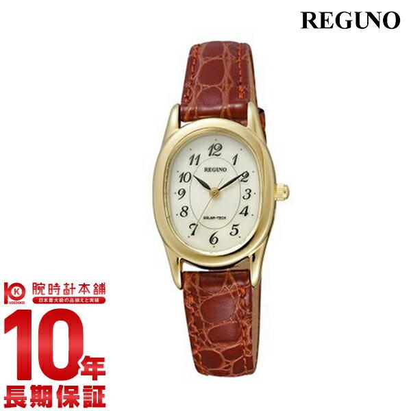 【先着限定最大3000円OFFクーポン!6日9:59まで】 シチズン 腕時計 レグノ REGUNO ソーラー RL26-2092C [正規品] レディース 腕時計 時計