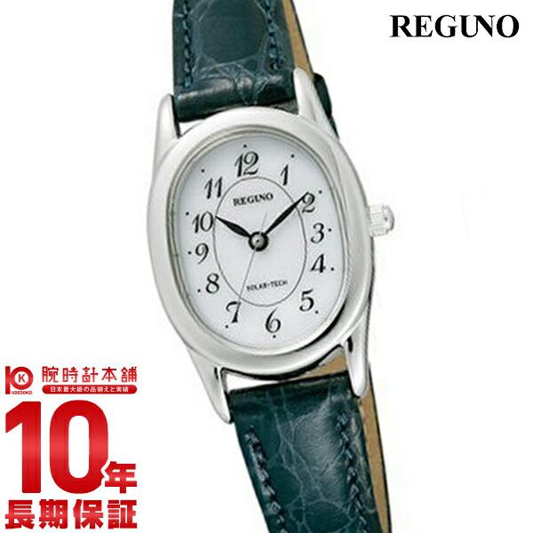 【先着限定最大3000円OFFクーポン!6日9:59まで】 シチズン 腕時計 レグノ REGUNO ソーラー RL26-2093C [正規品] レディース 腕時計 時計
