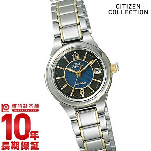 【先着限定最大3000円OFFクーポン!6日9:59まで】 シチズンコレクション CITIZENCOLLECTION フォルマ エコドライブ ペアモデル ソーラー FRA36-2203 [正規品] レディース 腕時計 時計