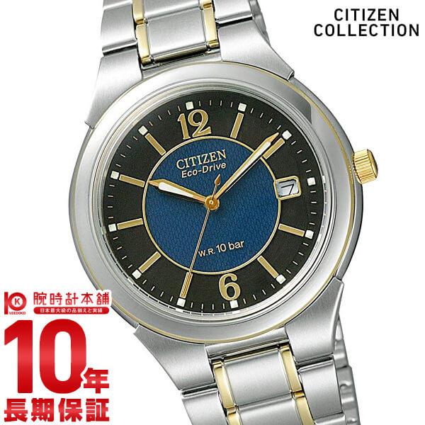 シチズンコレクション CITIZENCOLLECTION フォルマ エコドライブ ソーラー FRA59-2203 [正規品] メンズ 腕時計 時計