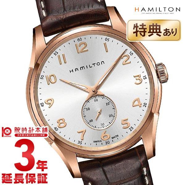 HAMILTON [海外輸入品] ハミルトン 腕時計 アメリカンクラシック シンライン H38441553 メンズ 時計