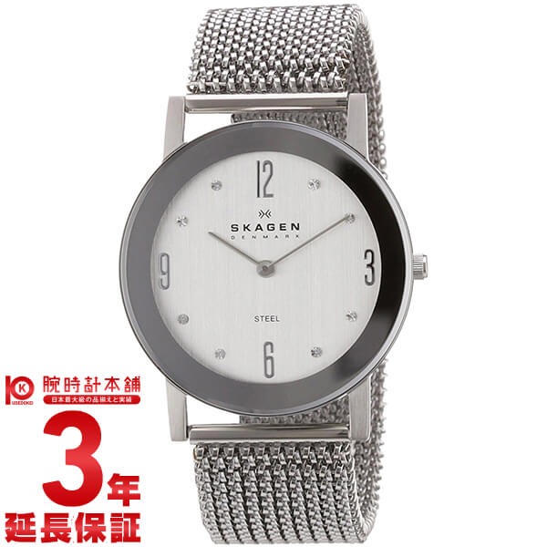 Skagen 39LSSS1 SKAGEN ladies watch #91991