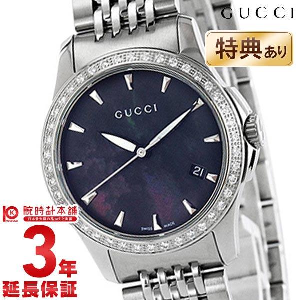 【先着限定最大3000円OFFクーポン!6日9:59まで】 GUCCI [海外輸入品] グッチ Gタイムレス YA126507 レディース 腕時計 時計