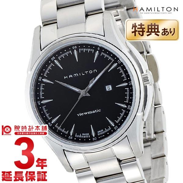 HAMILTON [海外輸入品] ハミルトン ジャズマスター 腕時計 H32325131 レディース 時計
