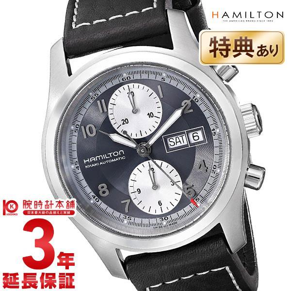 HAMILTON [海外輸入品] ハミルトン カーキ フィールド 腕時計 クロノ H71566583 メンズ 時計