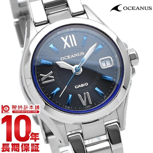 【29日23:59まで店内ポイント最大37倍!】カシオ オシアナス OCEANUS オシアナス OCW-70J-1AJF [正規品] レディース 腕時計 時計【24回金利0%】(予約受付中)
