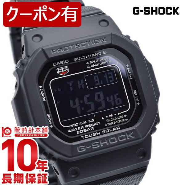 カシオ Gショック G-SHOCK ソーラー電波 GW-M5610BC-1JF [正規品] メンズ 腕時計 時計【あす楽】