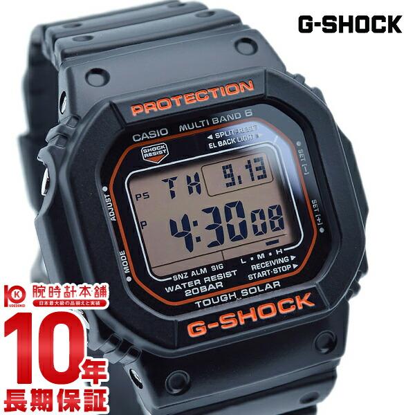 【11日は店内ポイント最大45倍!】【最大2000円OFFクーポン!16日1:59まで】カシオ Gショック G-SHOCK タフソーラー 電波時計 MULTIBAND 6 GW-M5610R-1JF [正規品] メンズ 腕時計 時計