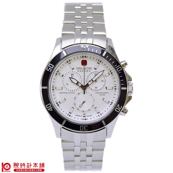 スイスミリタリー SWISSMILITARY フラッグシップ スイス製クオーツ ML-321 [正規品] メンズ 腕時計 時計