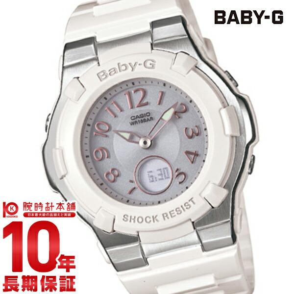 【11日は店内ポイント最大45倍!】【最大2000円OFFクーポン!16日1:59まで】カシオ ベビーG BABY-G トリッパー ソーラー電波 BGA-1100-7BJF [正規品] レディース 腕時計 時計