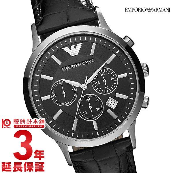 【29日23:59まで店内ポイント最大37倍!】EMPORIOARMANI [海外輸入品] エンポリオアルマーニ クラシックコレクション クロノグラフ AR2447 メンズ 腕時計 時計【あす楽】