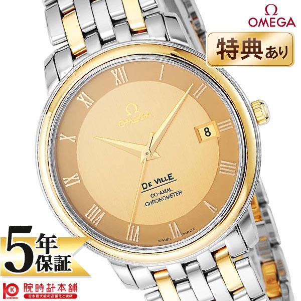 OMEGA [海外輸入品] オメガ デビル プレステージ 4374.11 メンズ 腕時計 時計 【dl】brand deal15
