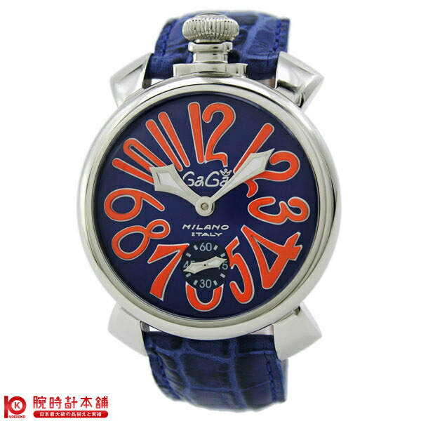 GaGaMILANO [海外輸入品] ガガミラノ マニュアーレ 5010.08S メンズ 腕時計 時計