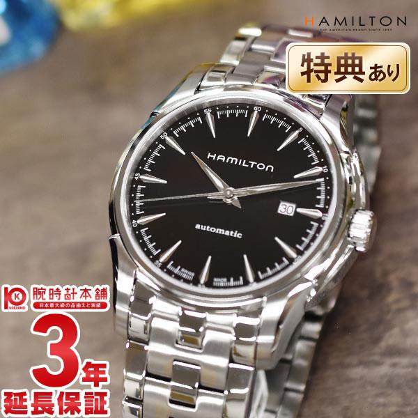 3年長期保証付 送料無料 HAMILTON 海外輸入品 ハミルトン ジャズマスター H32715131 時計 5☆大好評 メンズ 人気ブランド多数対象 ビューマチック44mm 腕時計
