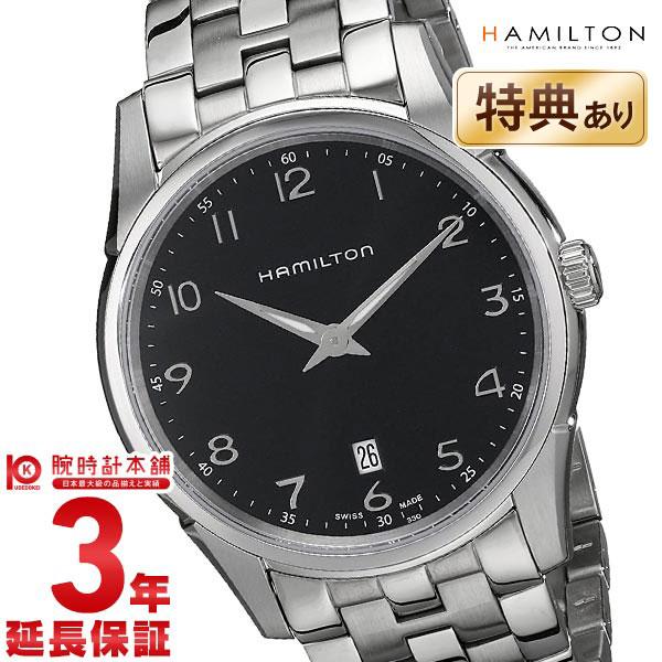 【エントリーでポイントアップ!11日1:59まで!】 HAMILTON [海外輸入品] ハミルトン ジャズマスター 腕時計 シンライン H38511133 メンズ 時計