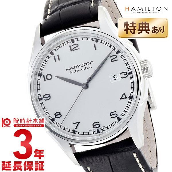 【エントリーでポイントアップ!11日1:59まで!】 HAMILTON [海外輸入品] ハミルトン 腕時計 タイムレスクラシックレイルロード H39515753 メンズ 時計