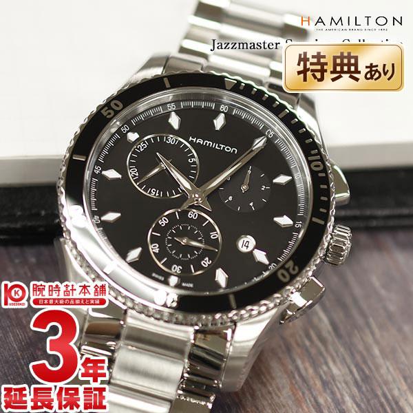 HAMILTON [海外輸入品] ハミルトン ジャズマスター 腕時計 シービュー クロノグラフ H37512131 メンズ 時計