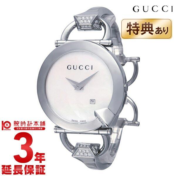 【先着限定最大3000円OFFクーポン!6日9:59まで】 GUCCI [海外輸入品] グッチ キオド YA122506 レディース 腕時計 時計
