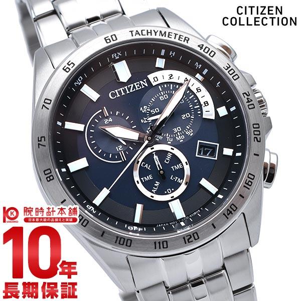 シチズンコレクション CITIZENCOLLECTION ソーラー電波 クロノグラフ AT3000-59L [正規品] メンズ 腕時計 時計【36回金利0%】