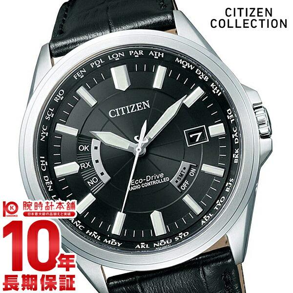 シチズンコレクション CITIZENCOLLECTION ソーラー電波 CB0011-18E [正規品] メンズ 腕時計 時計【36回金利0%】【あす楽】