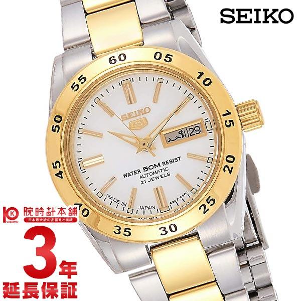 セイコー 逆輸入モデル メンズ SEIKO5 腕時計 [海外輸入品] セイコー 腕時計 5 逆輸入モデル 機械式(自動巻き) SYMG42J1 レディース 腕時計 時計