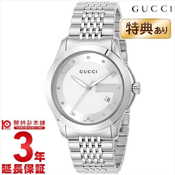 321cdd2cf3f8 GUCCI [海外輸入品] グッチ G-タイムレス ミディアムバージョン YA126404 メンズ 腕時計 時計 正規商品
