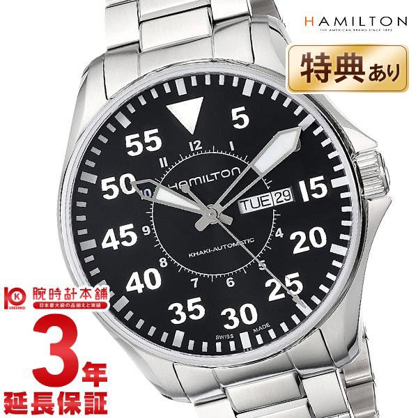 HAMILTON [海外輸入品] ハミルトン 腕時計 カーキ アビエイションパイロット H64715135 メンズ 時計