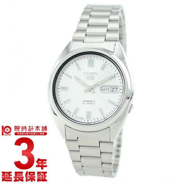 セイコー メンズ 腕時計 逆輸入 SEIKO5 [海外輸入品] セイコー5 逆輸入モデル 機械式(自動巻き) SNXS73J1 メンズ 腕時計 時計