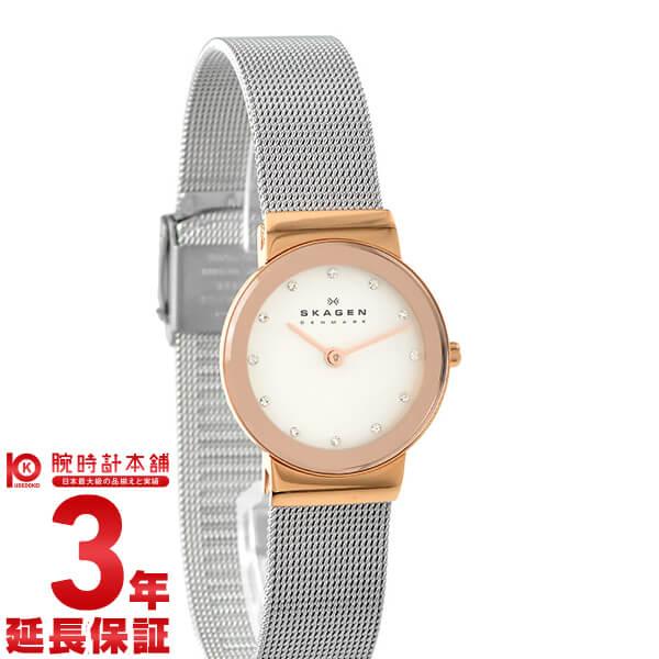 【先着限定最大3000円OFFクーポン!6日9:59まで】 SKAGEN [海外輸入品] スカーゲン レディース 腕時計 スティール 358SRSC 腕時計 時計
