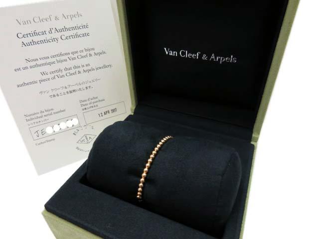 Van Cleef &Arpels ペルレ ゴールドパール ブレスレット スモール モデル バングル K18ピンクゴールド #S 名古屋ミッドランド購入品 美品 【中古】