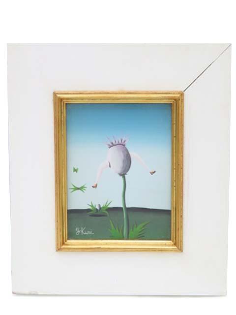 久里 洋二 「足のある花」 A1【中古】