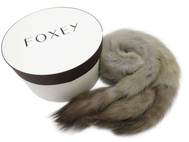 FOXEY BOUTIQUE 35839 sable tie short アッシュブラウン F S2【中古】