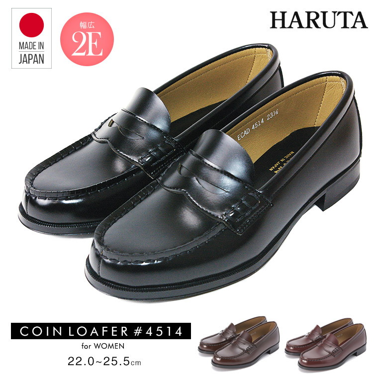 b9c97c76ae2 The shoes of Haruta produce on an assembly line in domestic company factory  and perform thorough quality control.