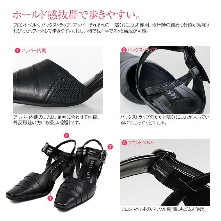 Is occupied before genuine leather mule sandals heel in a mule oar season  made in GALLERY gallery Japan