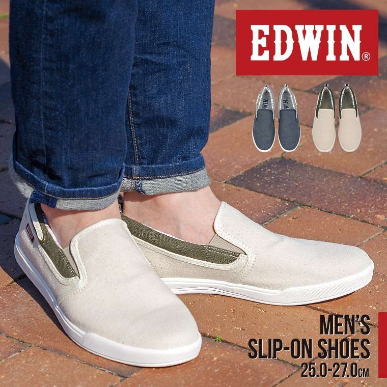 Men/'s Casual Canvas Breathable Sneakers Driving Loafers Slip on Shoes US