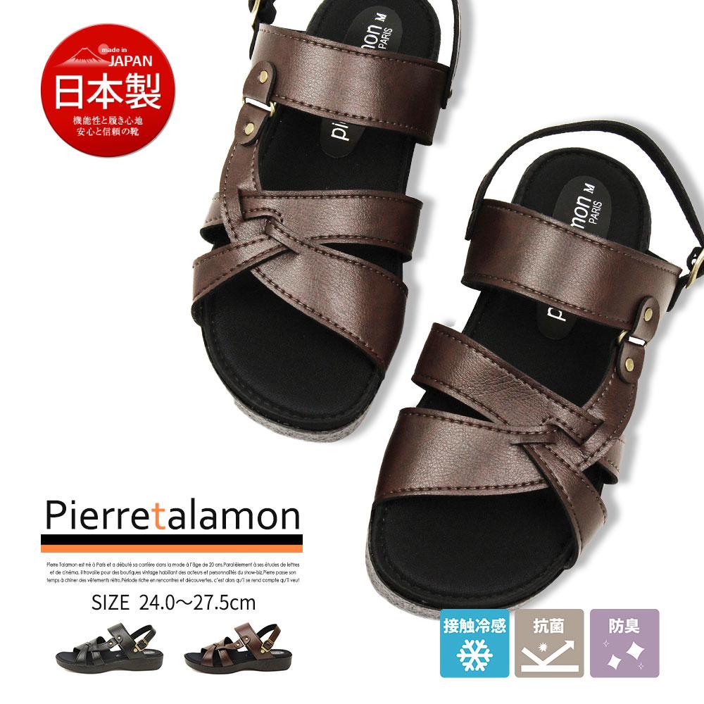 94bdcedebc881 Sandals big size men sandals sports sandals men's France brand shoes  popularity 109-75,306 for the contact feeling of cold pierretalamon PARIS  2way ...