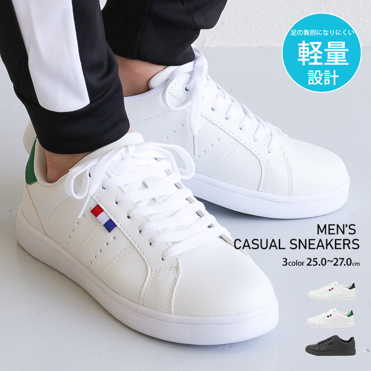 38edd0b41 Super light weight to send from SPIELER (スパイラー)! The coat-style sneakers  which realized surprising lightness!