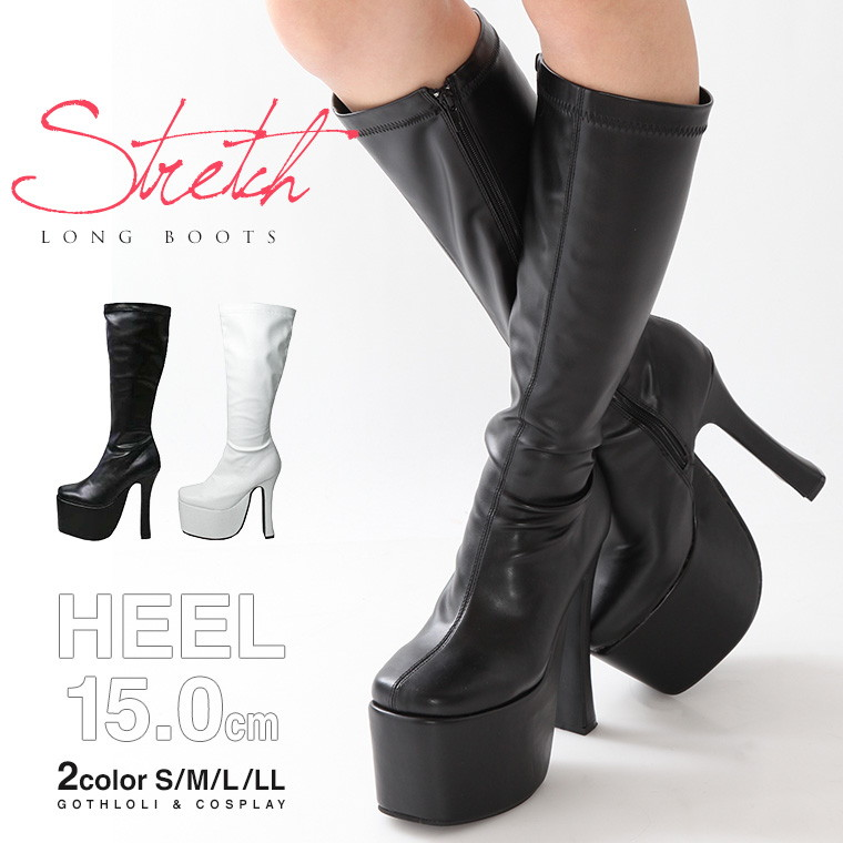 Celeble Rakuten | Rakuten Global Market: Thick-soled stretch boots lady's long black shoes boots Lady's costume play Halloween clothes party GAGA ファッションロングブーツコスプレゴスロリ shoes h8160