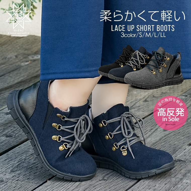 byENC casual boots Lady's short 5383