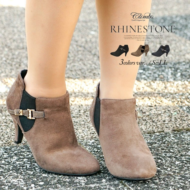 c591c6a18fd9 ... and size bootie beige ankle boots Lady s suede shoes 1682 which does  not come off that CLIMB low-elasticity cushion side Gore booties Lady s  heel black ...
