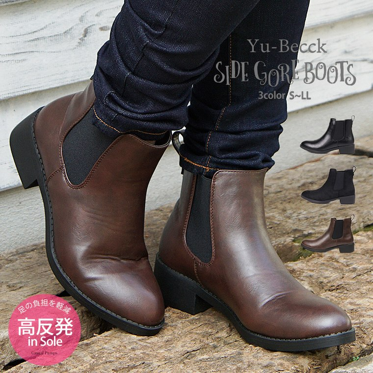 35c9fa64286b Booties shoes higher frequency elimination mannish shoes flat walk that Yu-Becck  side Gore boots Lady s bootie low heel ankle boots are not tired from and  ...